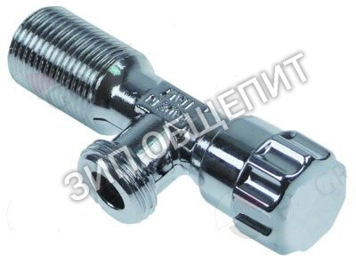 Впускной клапан CONVOTHERM OEB OES 10.10