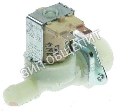 Клапан 230V Winterhalter GS650 / GS640