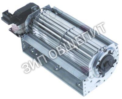 Вентилятор с поперечным потоком ELOMA, TFL(FN), ø валка 60мм, Д валка 180мм для 1011 / 1221 / 2011 / 2021 / 611