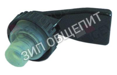 Верхняя часть крана Bravilor Bonamat для AM112 / AM112AT / B10 / B10HW / B20