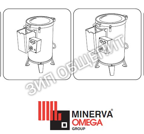 Вал для La Minerva C/565-570