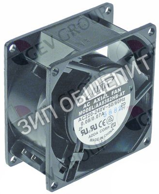 Вентилятор осевой EMMOAS6 COVEN, 14/13,5Вт для 10EMX / 20MD / 6EMD / 6EMX / N5P / N5Pmec / Tec-10 / Tec-10MD