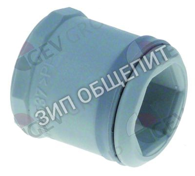 Адаптер для распылителя 60002785 Winterhalter, комплект для GR66-1 / GS640 / GS650 / GS660 / GSR36 / GSR36E