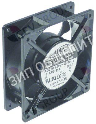 Вентилятор осевой EMMOAS10 COVEN, 23/20Вт для Tec-10GMD / Tec-15GMD / Tec-20GMD